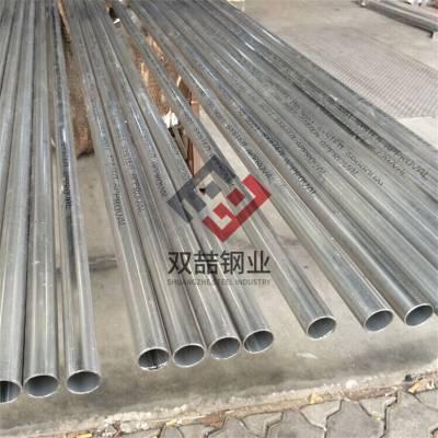 TP316L不锈钢工业管 美标不锈钢管 1寸不锈钢管