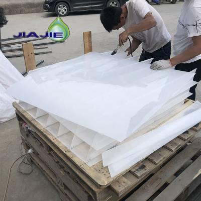 PP蜂窝斜板填料可批发加工水处理斜板 80孔径污水池填料