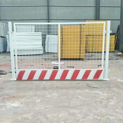 郑州护栏厂家供应基坑护栏网 工地施工坑道警示隔离栏 电梯井安全门