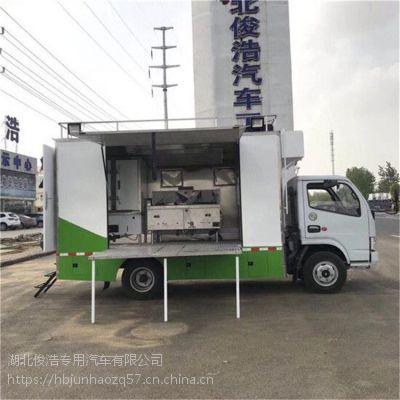 移动厨房车带双面包围生产厂家