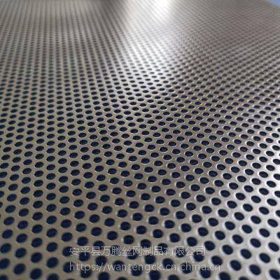 金刚网纱窗304不锈钢防护金刚网窗纱 防盗防蚊防虫铝板金刚网