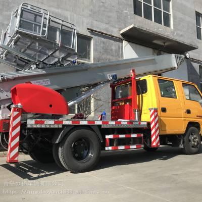 28米云梯车上装韩国进口 加厚加宽梯臂