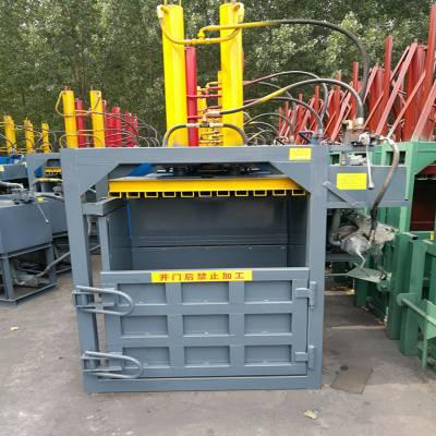小型液压打包机 湖北液压打包机厂家 液压打包机多少钱
