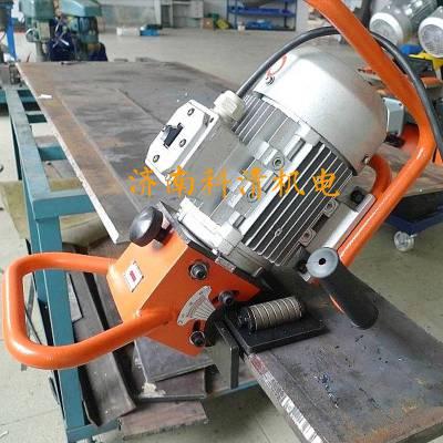操作简单平板坡口机 不锈钢板倒角机 SKF-15型电动坡口机 胶州免邮
