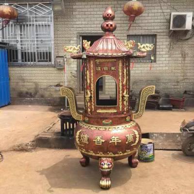 寺庙烧纸炉铸铁六角形宝塔焚金炉聚宝炉宗祠纸炉厂家直销化钱炉贡银炉
