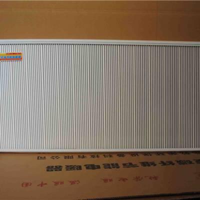 冀暖碳纤维电子科技-节能立式碳纤维电暖器价格