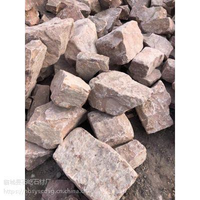 石屹大量供应各种园林用自然美观驳岸石材雪浪石千层石园艺石