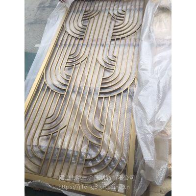 不锈钢订制花格,镂空不锈钢隔断厂家