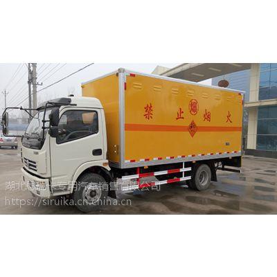 东风多利卡3.7L爆破器材运输车 厂家直销危险品厢式车