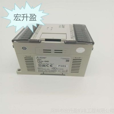MITSUBISHI/三菱FX3SA-20MR-CM模块 原装*** 拍前请联系客服