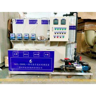 禹安环境定制观澜社区服务中心污水处理设备YAYL-2000L包环保备案