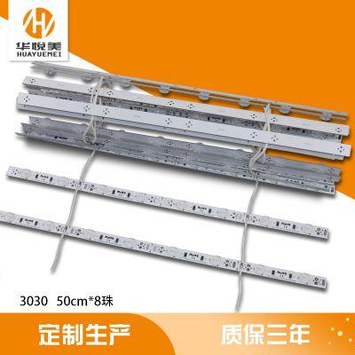 厂家供应50cm8珠led卷帘灯广告灯箱24v灯条背光源户外灯条华悦美