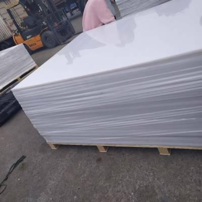pa尼龙板定制增强耐磨尼龙加工防腐蚀尼龙板批发尼龙块裁切