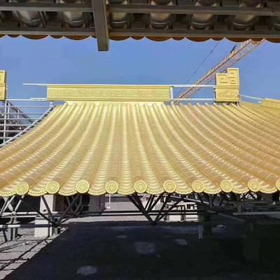 江苏无锡铝合金板体育馆屋面大批量供应