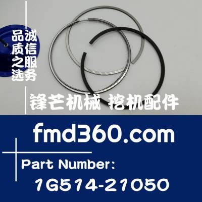 久保田发动机高质量配件V3800活塞环1G514-21050