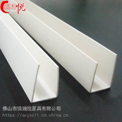 情湘悦厂家直销硬质PVC挤出型材 来图来样定制塑料异型材 塑料挤出制品加工