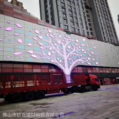 外墙铝单板造型定制生产厂家_外墙氟碳铝单板