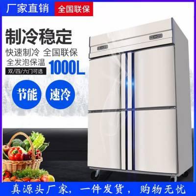 工程款不锈钢四门六门冰柜 立式商用大容量冰柜 六门大容量现烤间冰柜 双温冰箱