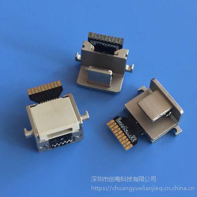 IPHONE XS无线背夹充电头 苹果公头10P 带音频 公母一体带排线 无线充电插头