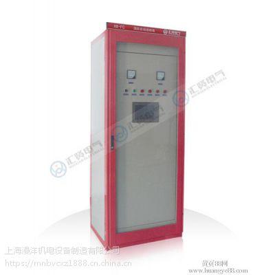 上海漫洋消防巡检柜销售
