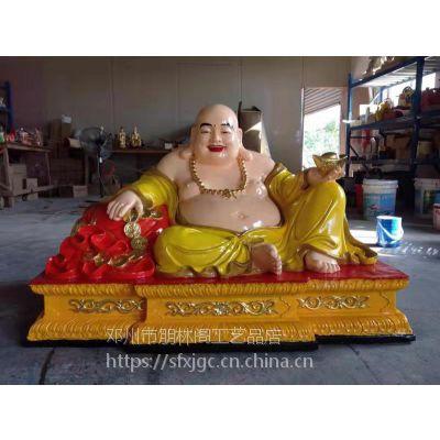 阿弥陀佛成佛前的故事 阿弥陀佛佛像雕塑 河南大型佛像雕塑厂家朋林阁