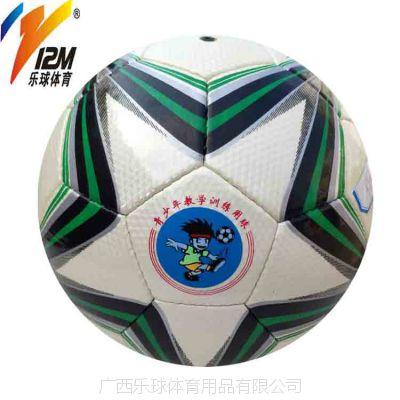 体育用品周边比赛PVC5号机缝足球批发