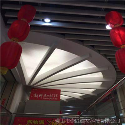 波浪铝方通厂家  天花铝方通批发价  吊顶铝方通规格