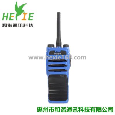 供应海能达PD710EX氢气级防爆对讲机
