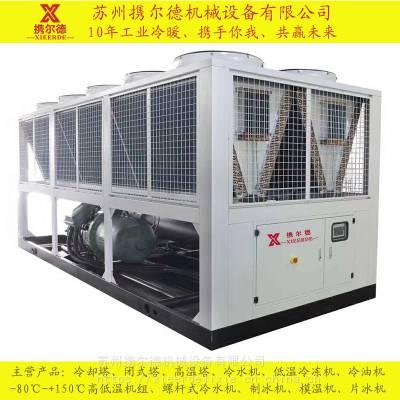 南京 携尔德 风冷式冷水机组 混凝土搅拌站冷水冷却
