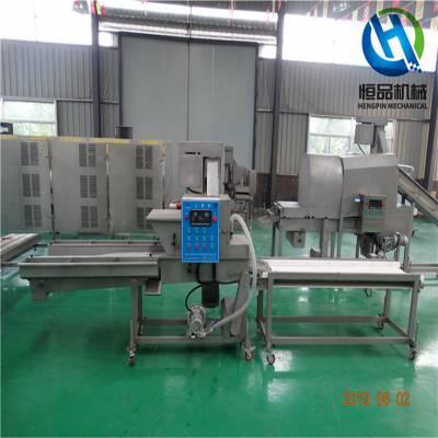 全自动扇贝条裹糠机 专业生产厂家 扇贝条裹面包糠的机器