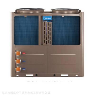 深圳空气能热水工程、空气能热水系统、空气能热泵,进口材质,高工艺高品质