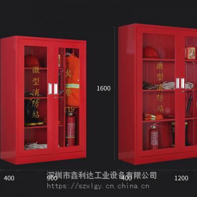 石基安检消防柜规格超市消防柜图片