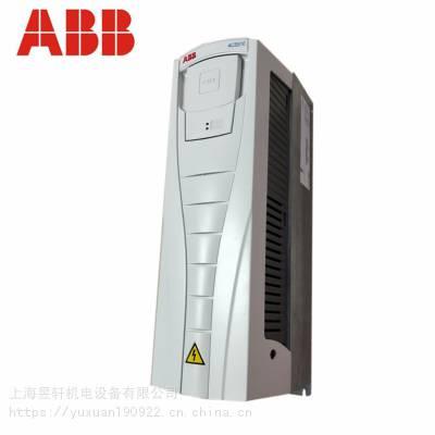ACS510-01-03A3-4供应ABB变频器ACS510风机水泵专用 1.1KW/380V