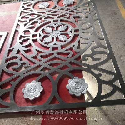 铝板镂空雕花板 广东浮雕艺术背景墙厂家