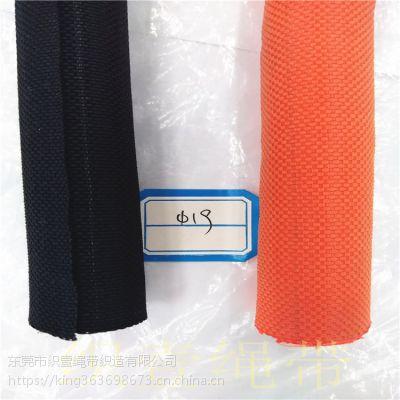 电工电气隔热开口自卷式可伸缩编织网管阻燃纤维套管19mm绝缘套管