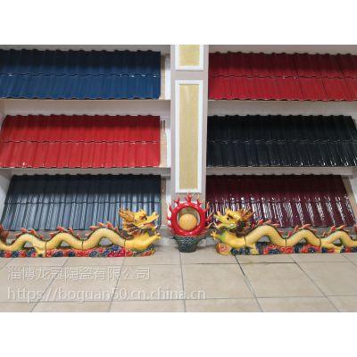 山东淄博屋面瓦厂家供西式瓦罗曼瓦全瓷瓦品种齐全、欢迎选购