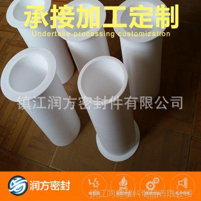 专业定制日本大金料 聚四氟乙烯PTFE电磁流量计卫生型 FDA衬套管