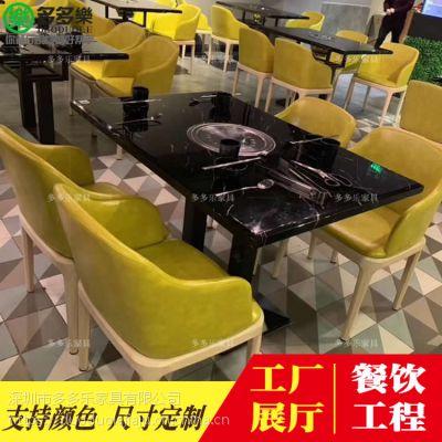 深圳厂家定做现代中式马家斑鱼大理石火锅桌椅沙发 海鲜自助主题电磁炉火锅桌