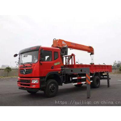 东风D701选装3.2吨-8吨随车吊 带自卸