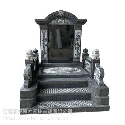 中国黑花岗岩 传统墓碑款式 福建墓碑厂家直销