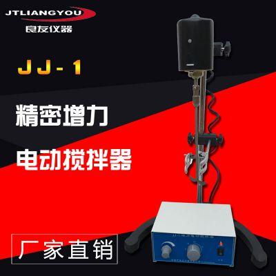姚记棋牌正版 JJ-1精密增力电动搅拌器 实验室