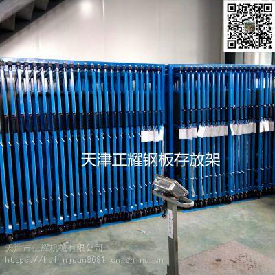 苏州钢板存放架尺寸 立式板材货架图片