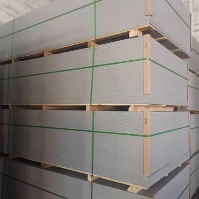 烟台莱阳石棉纤维水泥板水泥纤维板生产厂家