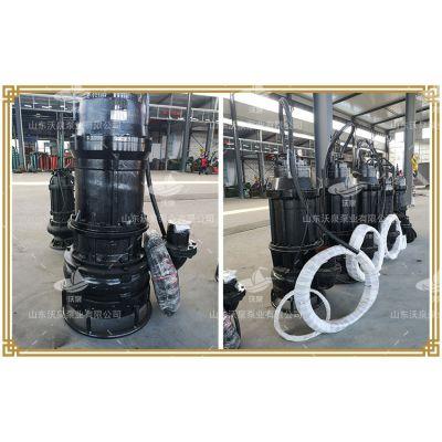 潜水渣浆泵-立式耐磨渣浆泵厂家