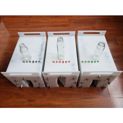 设计加工洗瓶机翻转器厂家 调味品行业