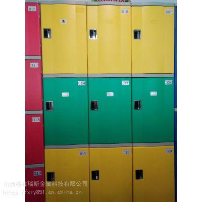 山西abs更衣柜多少钱 太原幼儿园书包柜教室储物柜