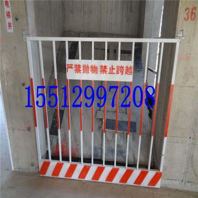 工地工程施工围栏 安全警示临边防护栏 临边隔离栏 厂家热销
