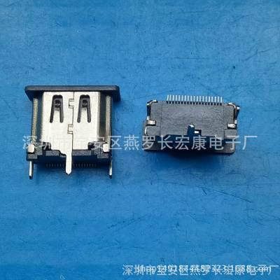 HDMI 19P母座 180度立式贴片SMT 短体L=13.5MM 三脚插板HDMI母座