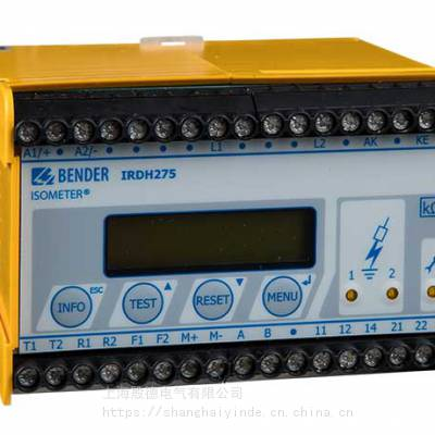 原装进口德国BENDER(本德尔)绝缘监视仪、BENDER电流互感器、BENDER安全继电器