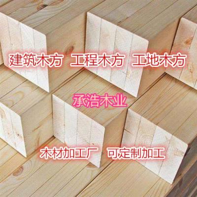沧州白松花旗松板材厂家出售